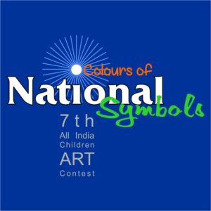 Colors of National Symbols 2018