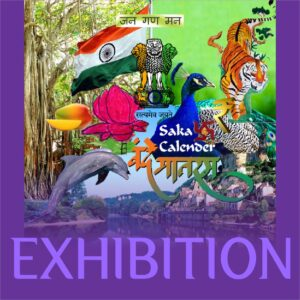 Exhibition Square Poster Colours of National Symbols 2017